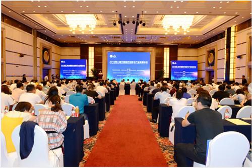 我院推进转化医学,融合创新发展 ——2019第二届中国医疗创新与产业发展论坛